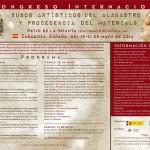 """I Congreso Internacional """"Usos artísticos del alabastro y procedencia del material"""""""